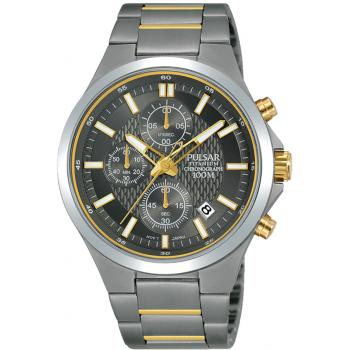 Mens Pulsar Watches - Free Shipping  d5bfc764902